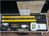LSWH无线高压核相器
