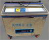ZH-ZKJ杂粮台式真空包装机