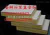 5-10厘米内蒙古【砂浆玻璃棉复合板】价格