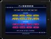 IPAD矩陣 IPAD矩陣切換器 HDMI矩陣VGA矩陣AV矩陣控制器