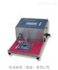 织物防酸渗透性测试仪-防酸渗透性试验机