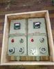 厂家直销BX防爆插座箱电源防爆箱