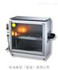 燃烧测试箱、燃烧测试装置