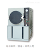 高温加速老化试验机,高温加速老化试验箱