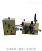 冲撞试验设备-冲撞试验机