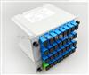 1分32立式1分32光分路器插片盒