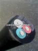 JHS水泵潜水橡胶电缆 JHS-3*25水泵电缆价格