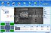 ZNV中兴力维智能交通综合管理系统ITMS