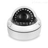 金属防爆海螺摄像机|车载防爆摄像头