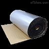 b2级橡塑板保温板厂家