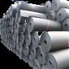 淄博b1级橡塑保温板厂家价格