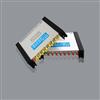 R2000读头RFID读写器UHF阅读器RFID读卡器