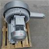 2QB 720-SHH47/5.5KW污泥污水处理高压风机