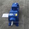 RCF107/100L2-4紫光RC硬齿面减速机