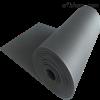 山东铝箔橡塑板保温板厂家价格