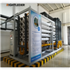 茂名工业中水回用装置